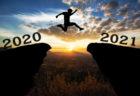 2021年、その目標で本当に大丈夫? その1
